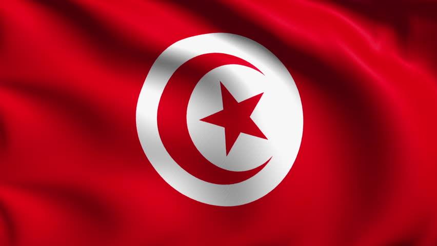 Tunisian Leeague