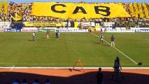 قرار جديد من هيئة النادي البنزرتي في خصوص مباراة النادي الصفاقسي