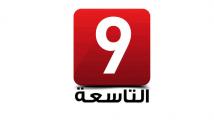 Attassia TV diffusera un match de la Coupe CAF!