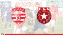 نهائي كأس تونس : تشكلية النادي الإفريقي و النجم الساحلي
