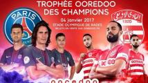 Les prix des billets pour le match Club Africain - PSG connus