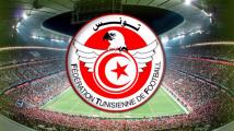 Réserves du Stade Gabésien et de l'Espérance de Tunis, la décision est tombée!