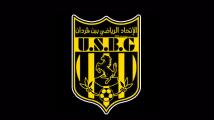 Ligue 1 - 9e journée: 8e défaite pour l'US Ben Guerdane