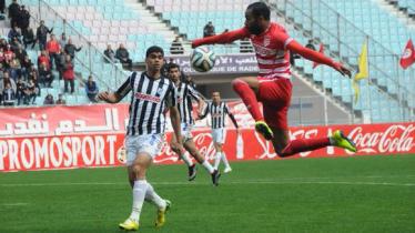 Coupe de Tunisie: résultats du tirage au sort!