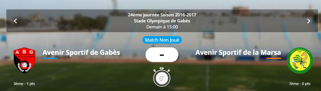 Play-out : l'AS Marsa pour mettre fin à l'invincibilité de l'AS Gabés