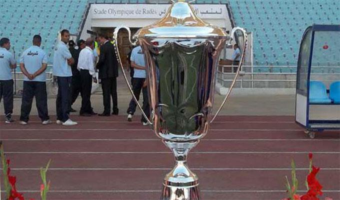 Coupe de Tunisie: les dates du tirage au sort, les demis et la finale
