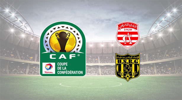 Coupe CAF: les adversaires du Club Africain et de Ben Guerdane sous la loupe