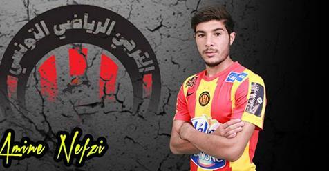 الترجي الرياضي : محمد أمين النفزي يغادر نحو فريق جديد