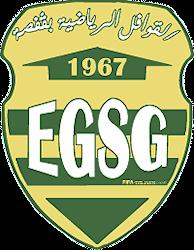 El Gawafel Sportives de Gafsa