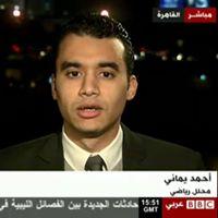 Ahmed Yamany