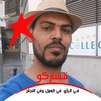 محمد صعنون