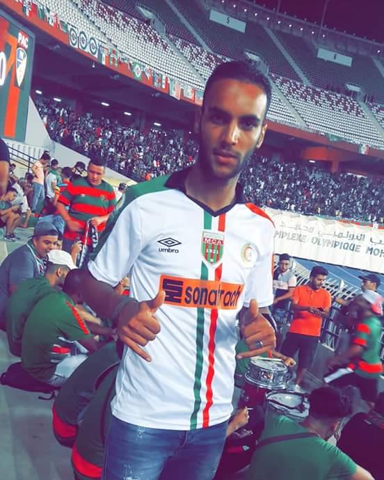 farouk aloui