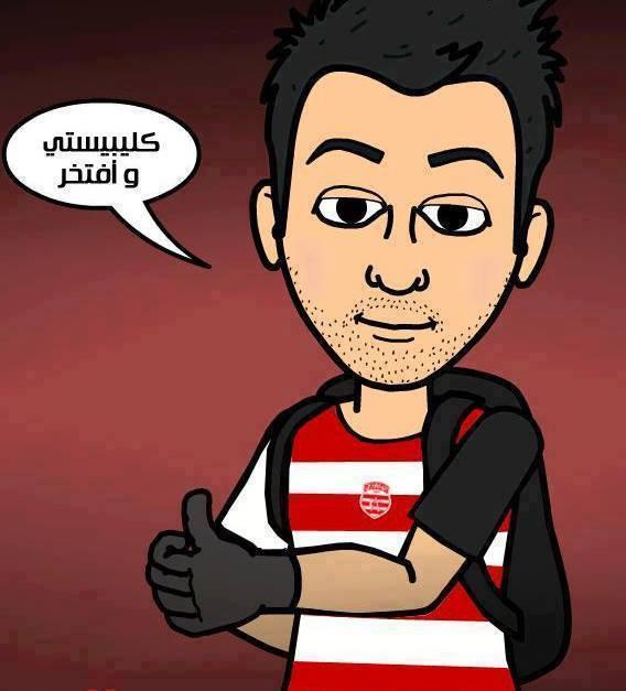 hammouda Issam