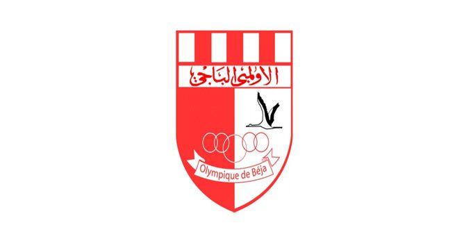 OB - Démission du président du club Jalel Gharbi
