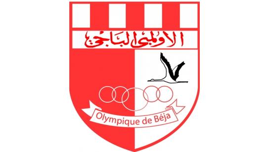 Mercato : Ben Chrifia, deux ans  l'Olympique de Beja