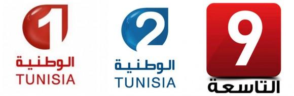 LP 1 - 25e journée : CA - ESM sur Watania 1, le programme TV