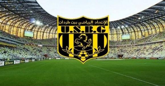 Coupe de Tunisie - USBG - Le destin en main contre le CA à Tunis