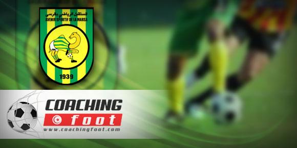 Ligue 1 - 7e journée - JSK/ASM - La liste des convoqués de l'ASM