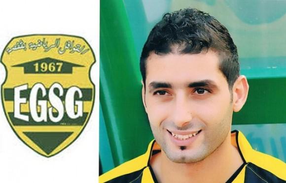 Ligue Pro1 - Fakhreddine Galbi nouvel attaquant de EGSG