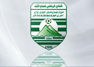 Ligue Pro1 - CSHL - Fahmi Ben romdhane devant le conseil de discipline