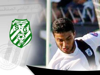 Ligue Pro1 - CSS - pret de Hamza Hadda au SG