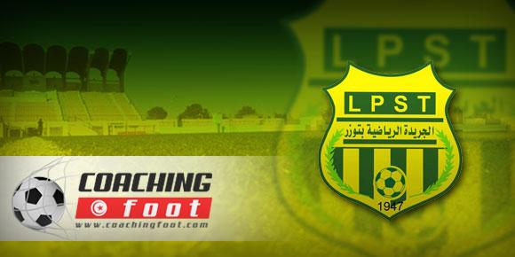 Ligue 1 - 11e journée - LPS Tozeur/ASM - Le verdict de la LNFP