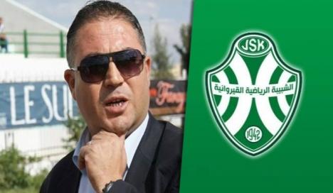 Ligue Pro1 - JSK - L'équipe engage deux nouveaux joueurs