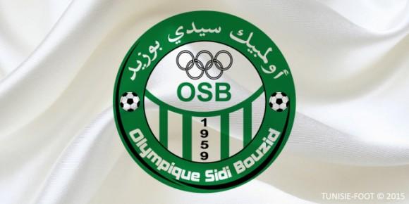 Olympique Sidi Bouzid: une rencontre à huis clos la saison prochaine