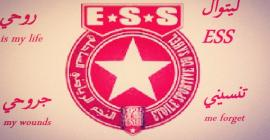 ess is my life