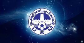 Monastir Première League